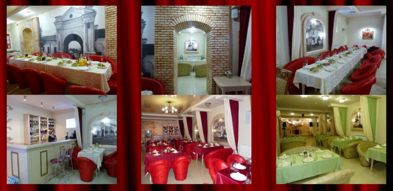 отельно-ресторанный комплекс «Брама»